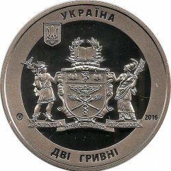 """Монета """"70 лет Киевскому национальному торгово-экономическому университету"""""""