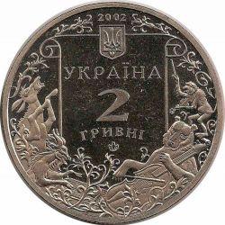 "Монета ""Леонид Глебов"""