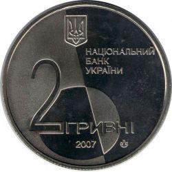 "Монета ""Лесь Курбас"""