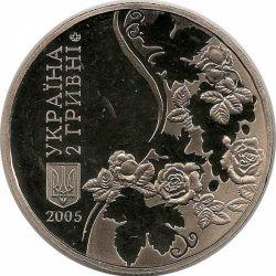 "Монета ""Максим Рыльский"""