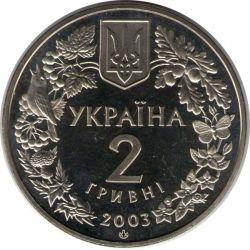 """Монета """"Морской конек"""""""