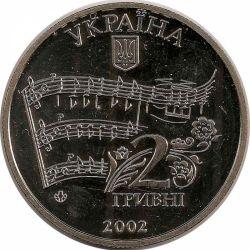 """Монета """"Николай Лысенко"""""""