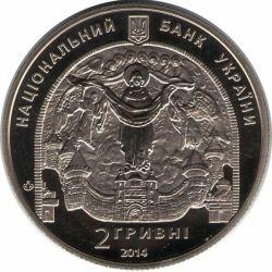 "Монета ""Николай Рерих"""