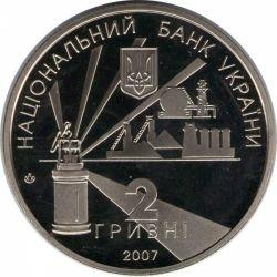 """Монета """"75 лет образования Донецкой области"""""""