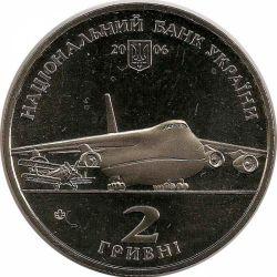 "Монета ""Олег Антонов"""