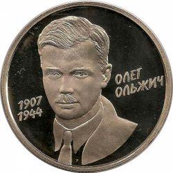 """Монета """"Олег Ольжич"""""""