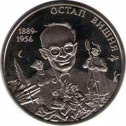 "Монета ""Остап Вишня"""