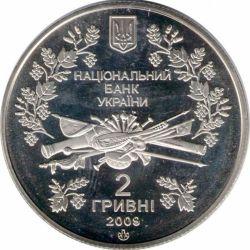 """Монета """"Павел Чубинский"""""""