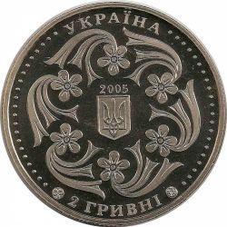 """Монета """"Павел Вирский"""""""