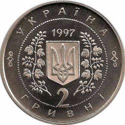 """Монета """"Первая годовщина Конституции Украины"""""""