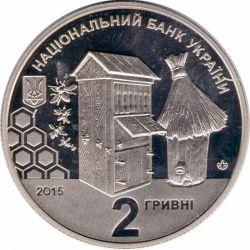 """Монета """"Петр Прокопович"""""""
