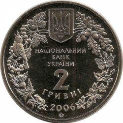 "Монета ""Пилохвост украинский"""