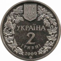 """Монета """"Пресноводный краб"""""""