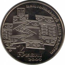 """Монета """"70 лет провозглашения Карпатской Украины"""""""