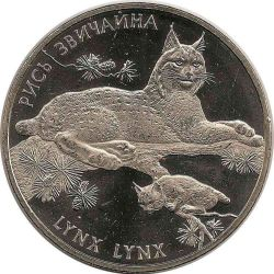 "Монета ""Рысь обыкновенная"""
