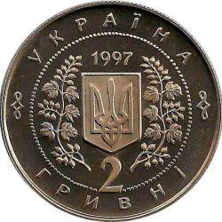 """Монета """"Саломея Крушельницкая"""""""