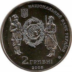 """Монета """"Симон Петлюра"""""""