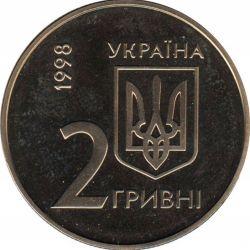 """Монета """"Ежегодное собрание Совета управляющих ЕБРР"""""""