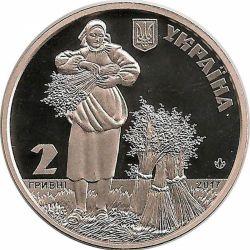 """Монета """"Татьяна Яблонская"""""""