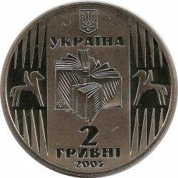 """Монета """"Улас Самчук"""""""
