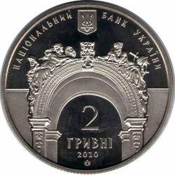 """Монета """"165 лет Национальному университету """"Львовская политехника"""""""