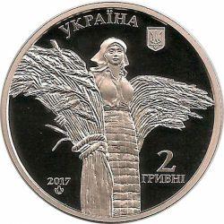 Монета Василий Ремесло