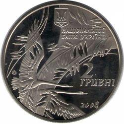 """Монета """"Василий Симоненко"""""""