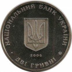 """Монета """"Владимир Чеховский"""""""