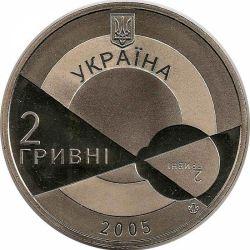 "Монета ""Владимир Филатов"""