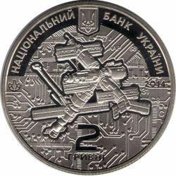 "Монета ""Владимир Сергеев"""