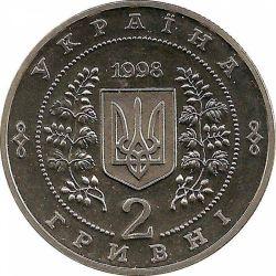 "Монета ""Владимир Сосюра"""