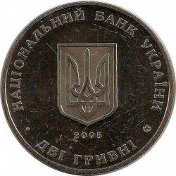 "Монета ""Владимир Винниченко"""