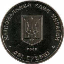 """Монета """"Всеволод Голубович"""""""