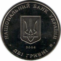 """Монета """"Вячеслав Прокопович"""""""