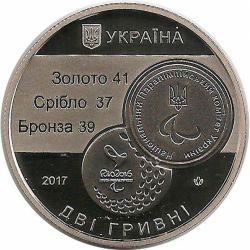 Монета XV Паралимпийские игры в Рио-де-Жанейро