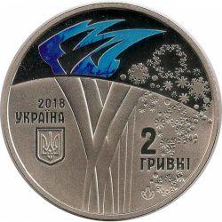 Монета XXIII Олимпийские игры в Южной Корее