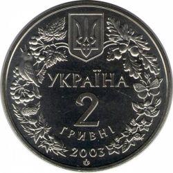 """Монета """"Зубр"""""""