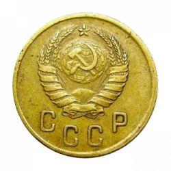 Монета 2 копейки 1937 года