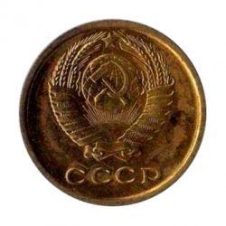 Монета 2 копейки 1966 года