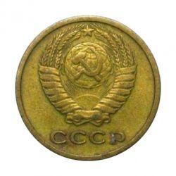 Монета 2 копейки 1973 года