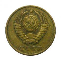 Монета 2 копейки 1980 года