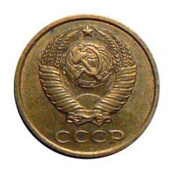Монета 2 копейки 1981 года