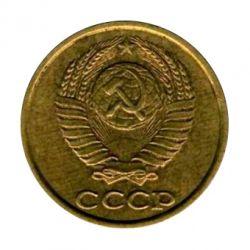 Монета 2 копейки 1987 года
