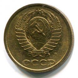 Монета 2 копейки 1991 года