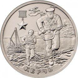 Монета 2 рубля Керчь