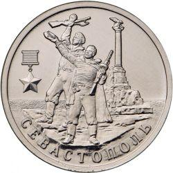 Монета 2 рубля Севастополь
