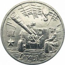 Монета 2 рубля Тула