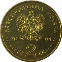 "Монета ""15 лет Конституционному суду"""