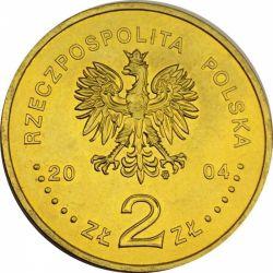 """Монета """"15 лет Сенату Польши"""""""