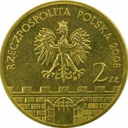 "Монета ""Бельско-Бяла"""
